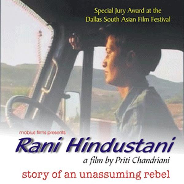 Rani-Hindustani